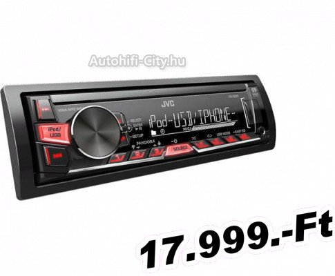 4 csatornás autóhifi erősítő Pioneer GM-A4604